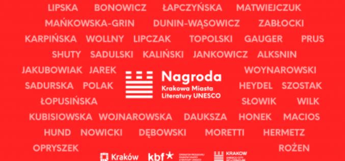 Ogłoszone zostały wyniki I edycji konkursu o Nagrodę Krakowa Miasta Literatury UNESCO