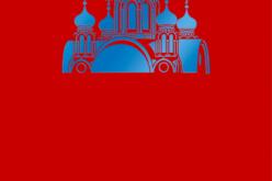 PRA. Ilustrowany atlas architektury Pragi