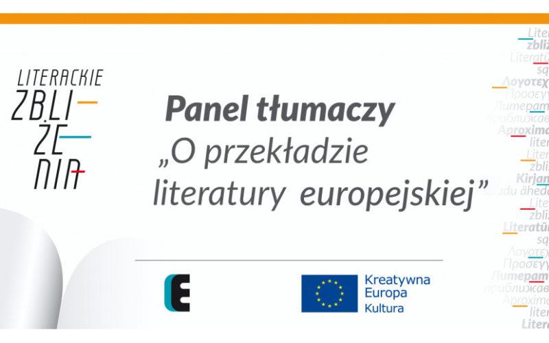 """Panel tłumaczy """"O przekładzie literatury europejskiej"""""""