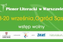 Warszawa: Plener Literacki w Ogrodzie Saskim już w piątek