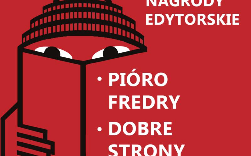 Wrocławskie nagrody edytorskie Pióro Fredry i Dobre Strony zostaną przyznane w grudniu!