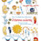 """Wydawnictwo BIS poleca nowość:  """"Potworne mikroby. Wszystko o przydatnych bakteriach i podłych wirusach"""""""