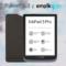 Firmware 6.3 dla InkPad 3 Pro przynosi aplikację Empik Go i aktualizacje w Legimi